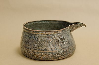14/15th CENTURY MAMLUK COPPER POURING VESSEL EXTREMELY RARE