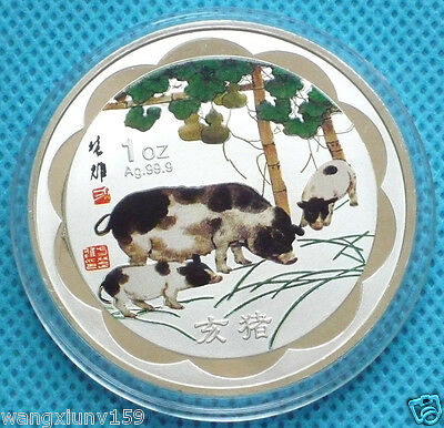 Chinese Zodiac Silver Colour Coin--Year of the  Pig