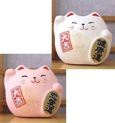 2Japanese Lucky cats white & pink for health & love
