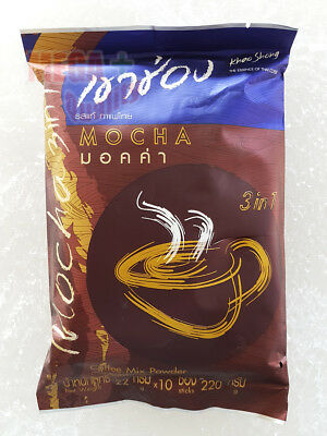 Khao Shong Thai Instant Coffee Mix Powder 3 In 1 Mocha