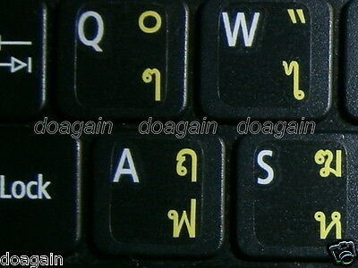 High Quality THAI Kedmanee TRANSPARENT Keyboard Stickers YELLOW Letters