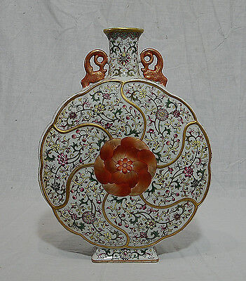 Chinese  Famille  Rose  Porcelain  Moon  Flat  Vase  With  Mark