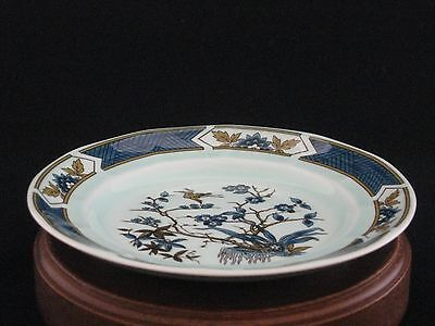 Adams Wedgwood Ming Toi Calyx Ware Bread & Butter Plate Made in England