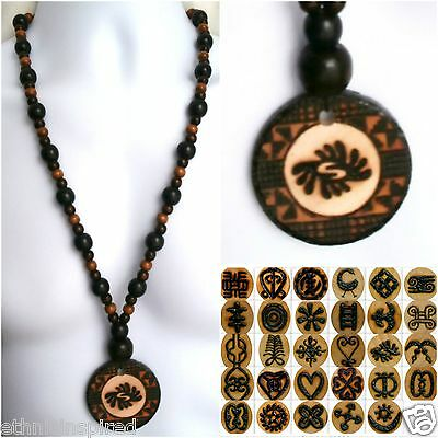 Ethnic Inspired: Mens Womens Africa Adinkra Symbol Pendant Chunky Bead Necklace