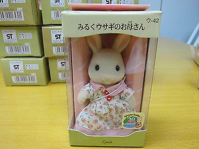 NEW JAPAN SYLVANIAN FAMILIES U-42 S TOY - Free shipment