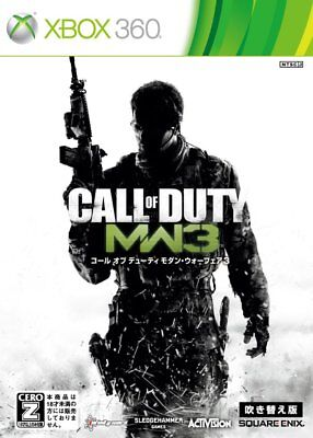 UsedGame Xbox360 Call of Duty Modern Warfare 3 Dubbed Version [Japan Import]