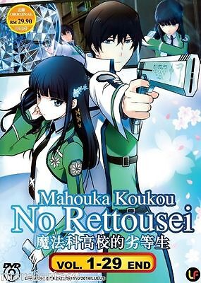DVD Mahouka Koukou no Rettousei (TV 1 - 29 End) DVD + Free Gift