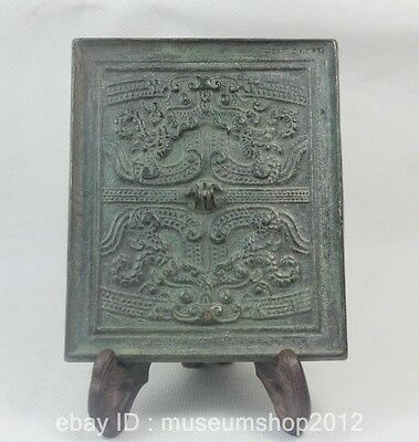 Archaic China Chinese Dynasty Palace Bronze Dragon Beast Face Mask Square Mirror