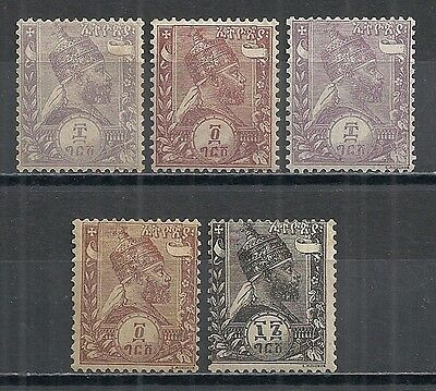 Ethiopia stamps 1894 5 PROOFstamps  MLH  F/VF