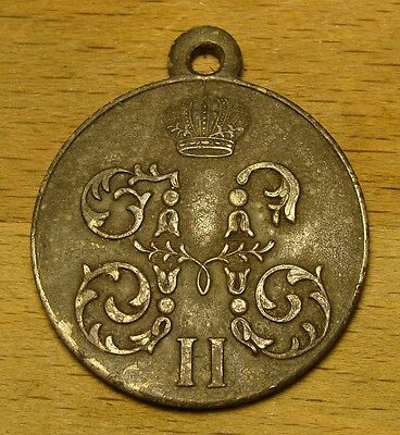 russian imperial silver medal, russian-japanese war, 1904 - 1905