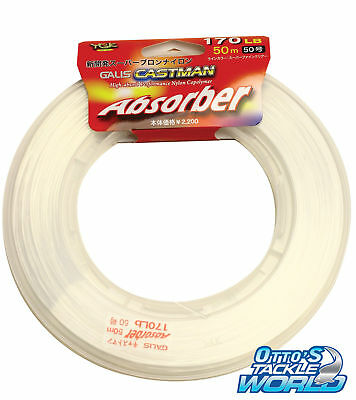 YGK Galis Castman Absorber 50m Nylon Copolymer Leader BRAND NEW at Otto's