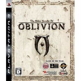 The Elder Scrolls IV OBLIVION PLAYSTATION 3 PS3 Japan NEW sealed