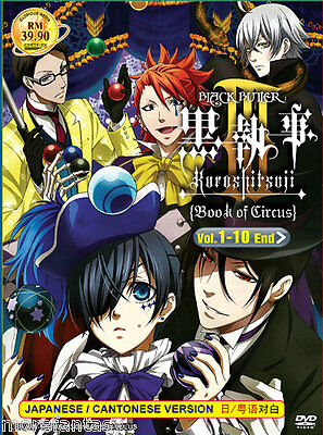DVD Black Butler Kuroshitsuji III : Book Of Circus Vol.1-10 End + free 1 anime