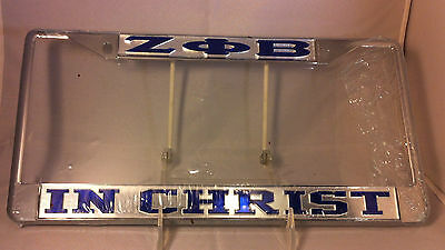 "Zeta Phi Beta Sorority ""In Christ"" Silver/Blue License Plate Frame- New!"