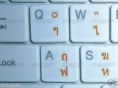 High Quality THAI Kedmanee TRANSPARENT Keyboard Stickers ORANGE/BROWN Letters