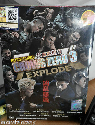 DVD Crows Zero 3 :Crows Explode Japanese Movie