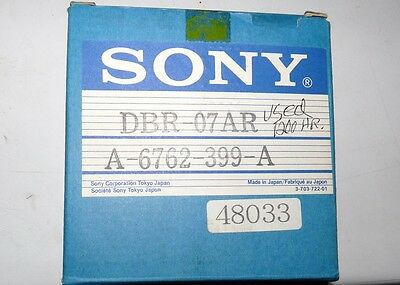 SONY DBR-07AR Video Drum for  Beta-Cam VTR BVW-70 A-6762-399-A,  Very Few Hrs.