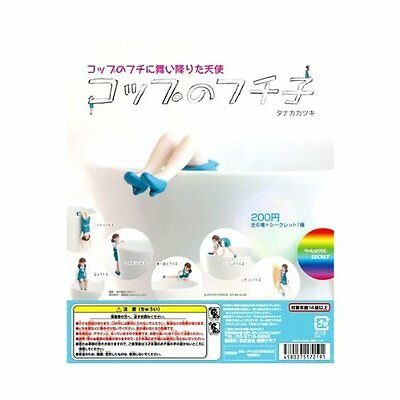 New Edge of the cup Coppu no Fuchiko Green 7 pcs set mini figure Gashapon Japan