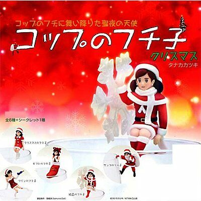New Edge of the cup Coppu no Fuchiko Christmas 5set mini figure Gashapon Japan