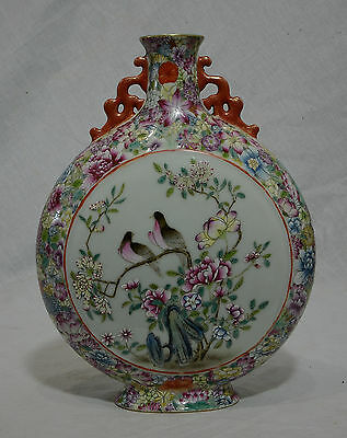 Chinese  Famille  Rose  Porcelain  Moon  Flat  Vase  With  Mark   P55