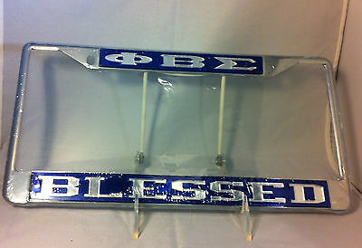 "Phi Beta Sigma Fraternity ""Blessed"" Blue/Silver License Plate Frame-New!"