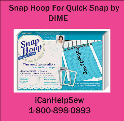 """Dime Snap Embroidery Hoop For Quick Snap 4""""X4""""&5""""X7""""-BMP Series, PR600, PR1000"""