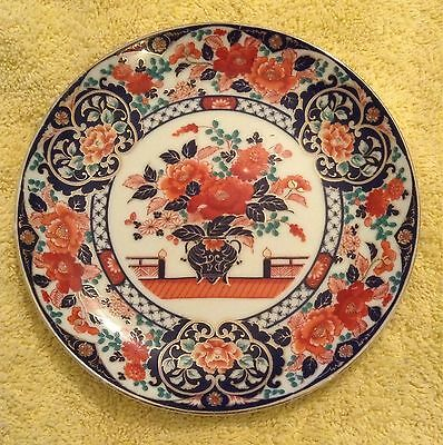"Hakone Japan Collectors Plate 6"" Beautiful! T3"