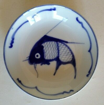 Vintage Porcelain China Bowl With Blue Fish. Small Bowl. Made In China.