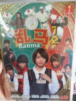 DVD Ranma 1/2 JAPANESE MOVIE (Good English Sub)