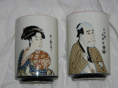 Japanese Hot Tea Set of Two (2) His and Hers Sake Stoneware Hand Painted Pair