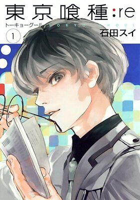 Tokyo Ghoul :re (1) Japanese original version / manga comic