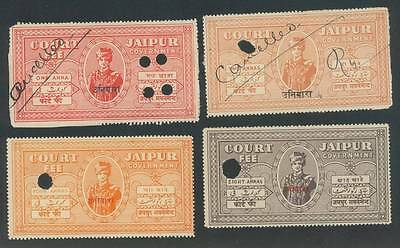 India Uniara State Different Values Lot Of 4 Revenues Court Fees Unlisted