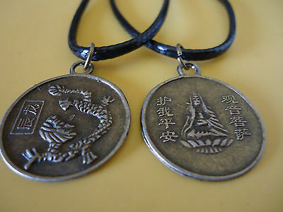 1 x  Chinese Bronze Metal Dragon & Quan Yin  Zodiac Pendant on Black Cord