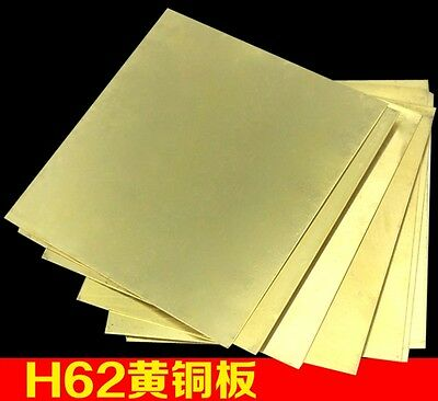 1pcs Brass Metal Sheet Plate 1mm x 100mm x 100mm Brass (H62)