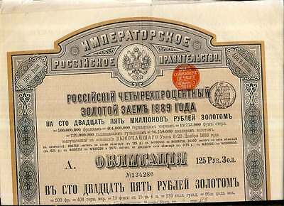 RUSSIA. 1889/91, Imperial State Bonds, x5 sheets