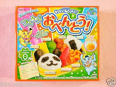 Kracie LUNCH BOX OBENTO JAPANESE CANDY MAKING KIT, popin cookin happy kitchen