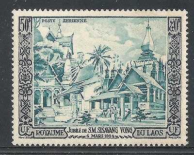 Laos stamps 1954 YV Airmail 13  MNH  VF