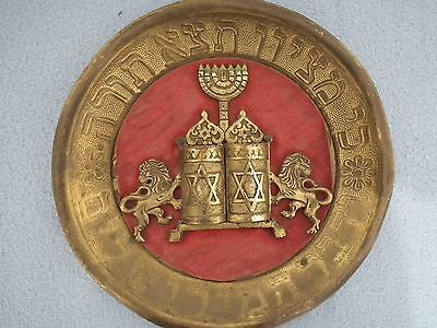 Judaica ISRAEL vintage brass plated and brass Ten Commandments wall hanging