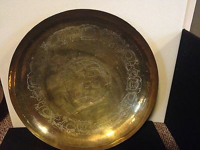 Vintage Large Solid Brass Asian Themed Chinese Character Plate (15823-513C)