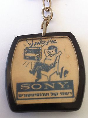 SONY Transistor & Tape Recorders VINTAGE HEBREW KEYCHAIN RING CHAIN ISRAEL