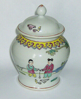CHINESE Ginger jar ( with Chinese CHILDREN FEEDING THE BIRDS) 140mm in height