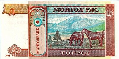 MONGOLIA 2008  5 TUGRIK BANK NOTE in a Protective Sleeve