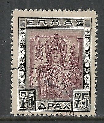 Greece stamps 1933 YV 401  CANC  VF
