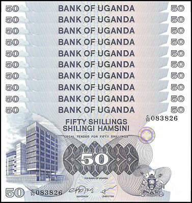 Uganda 50 Shillings X 10 Pieces (PCS), ND 1979,  P-13, UNC