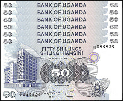 Uganda 50 Shillings X 5 Pieces (PCS), ND 1979,  P-13, UNC