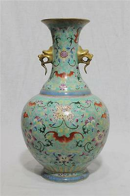 Chinese  Famille  Rose  Porcelain  Vase  With  Mark    M86