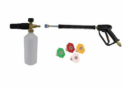 Gun Lance & Snow Foam Lance & Wash Nozzles Karcher HDS & M22F Compatible Set