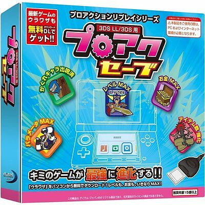 Pro Action Replay Powersaves for New3DSLL/New3DS/3DSLL/3DS PuroakuSave Brand New