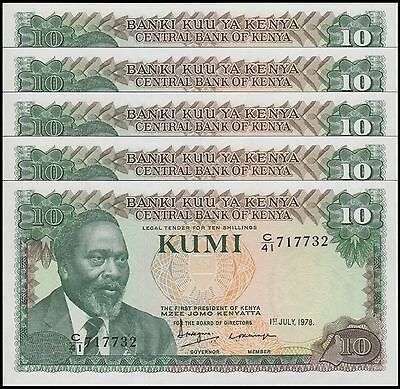 Kenya 10 Shillings X 5 Pieces (PCS), 1978, P-16, UNC
