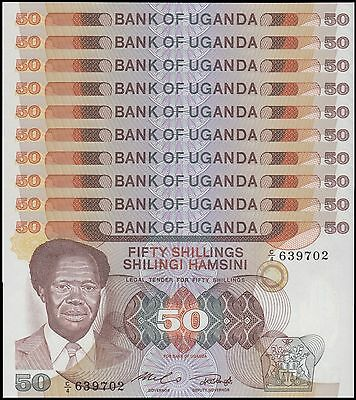 Uganda 50 Shillings X 10 Pieces - PCS, 1985,  P-20, UNC